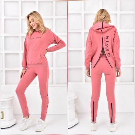 Compleu dama roz imprimeu Free Style