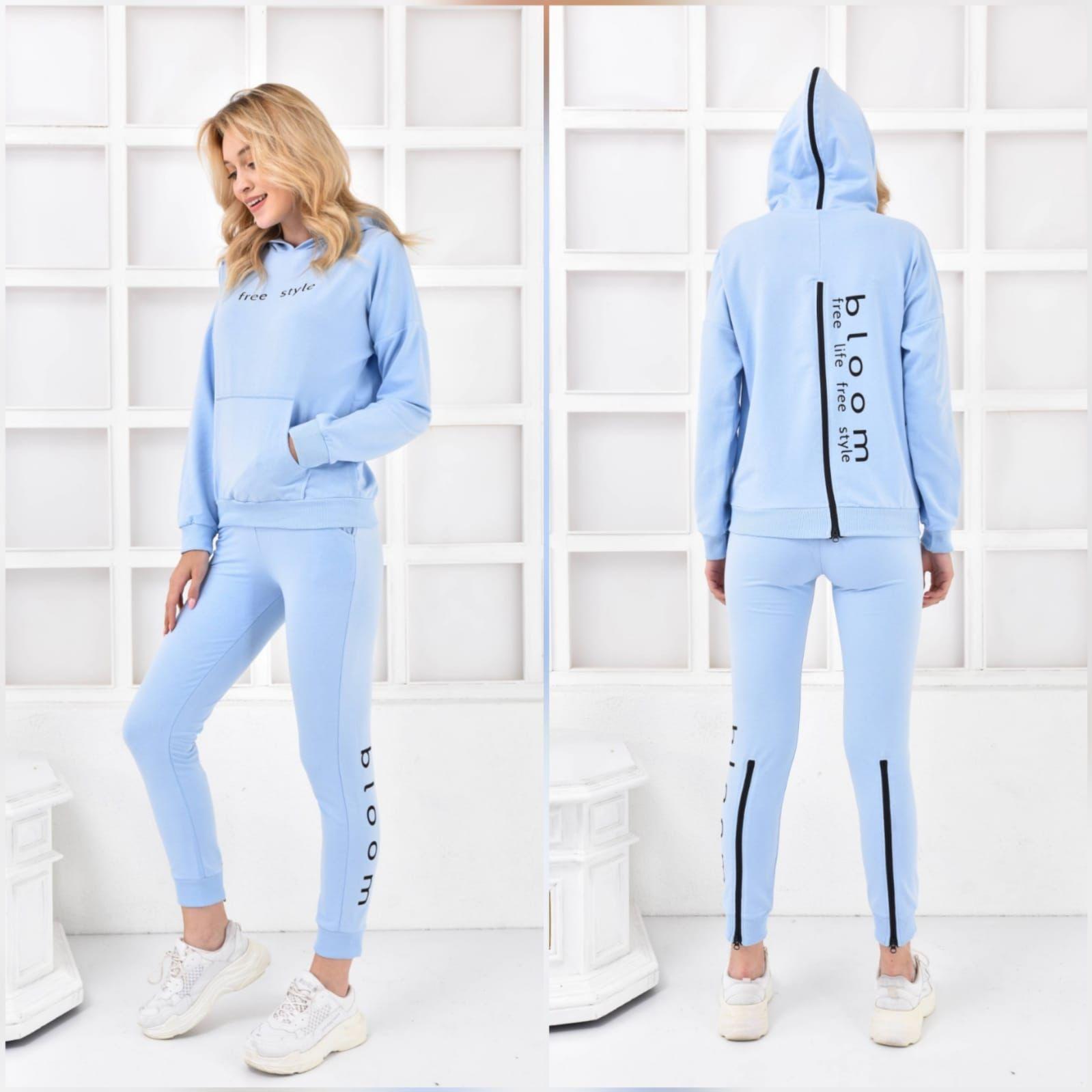 Compleu dama Bleu imprimeu Free Style